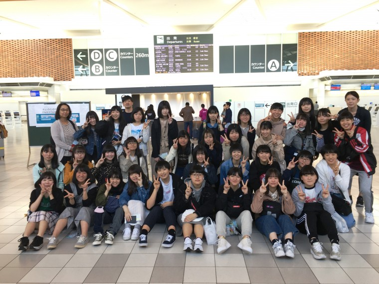 2019台湾1日目①